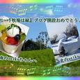Kakkou_3451983756